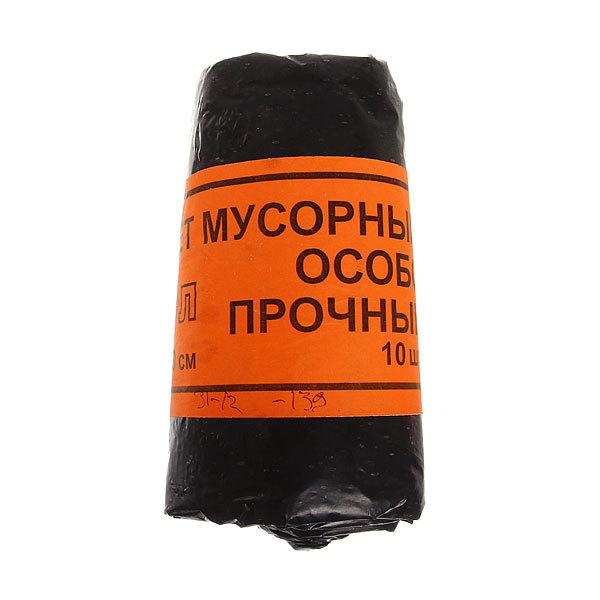 Мусорные мешки 120л.ПВД70х110*56мкр.Рулон10шт/Супер/Оранж/30 купить оптом и в розницу