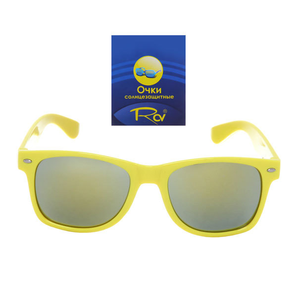 Очки солнцезащитные зеркальные ″Модный стиль″, цвет оправы желтый купить оптом и в розницу