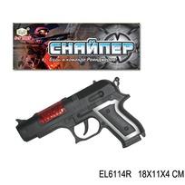 """Пистолет 868В/6114ELR Снайпер в пак.BEST""""ценник купить оптом и в розницу"""