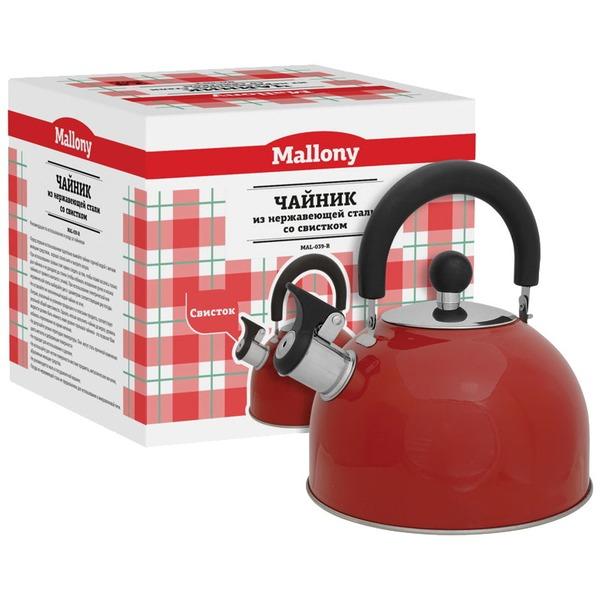Чайник из нержавеющей стали 2,5л красный со свистком купить оптом и в розницу