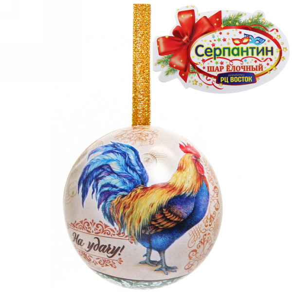 Ёлочный шар-шкатулка жестяной 7 см Живописный петушок купить оптом и в розницу