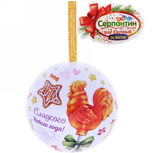 Ёлочный шар-шкатулка жестяной 7 см Сладкий петушок купить оптом и в розницу