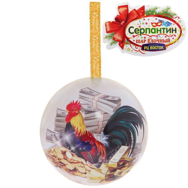 Ёлочный шар-шкатулка жестяной 7 см Денежный петушок купить оптом и в розницу