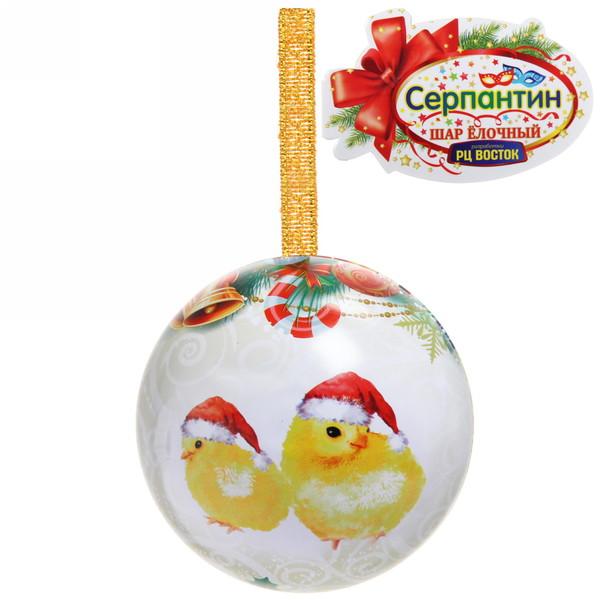 Ёлочный шар-шкатулка жестяной 7 см Золотые цыплята купить оптом и в розницу