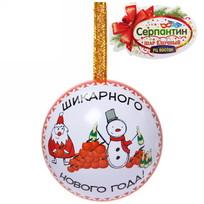 Ёлочный шар-шкатулка жестяной 7 см Снежон и Борода купить оптом и в розницу