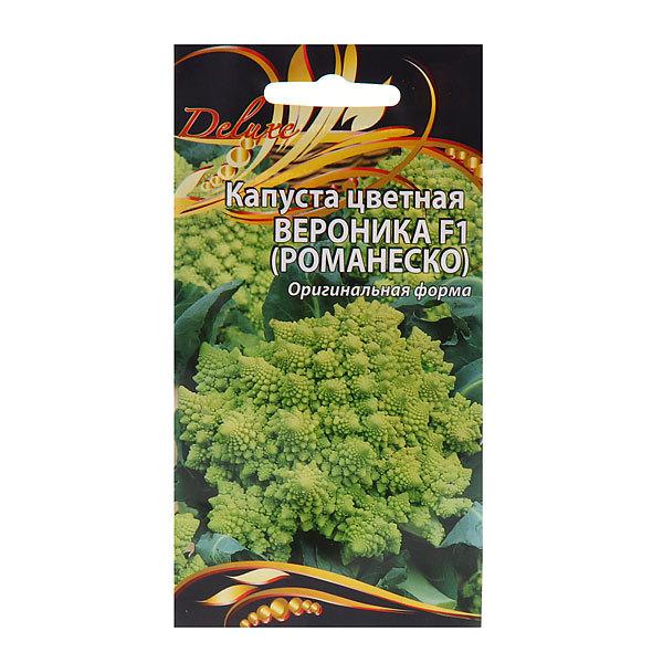 Семена Капуста цв Вероника (цветной пакет) 10шт купить оптом и в розницу