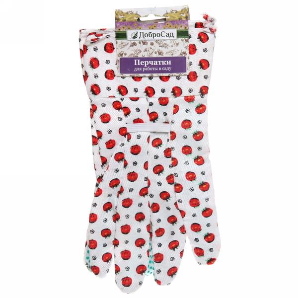 Перчатки садовые помидорки размер 9 х\б купить оптом и в розницу