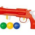 Пистолет с шариками 01304 /33/ купить оптом и в розницу