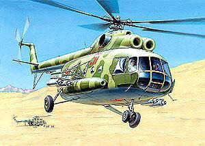 Сб.модель П7230 Вертолет МИ-8Т купить оптом и в розницу