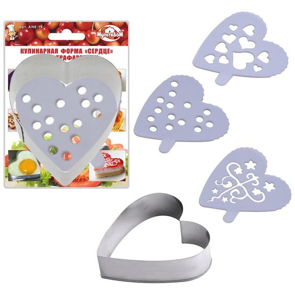 Кулинарная форма ″Сердце″ 8*7,5*2,5см с 3 трафаретами, AN8-14 купить оптом и в розницу