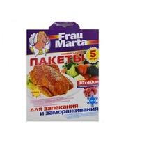 Пакеты для заморозки и запекания 5 шт Фрау Марта купить оптом и в розницу