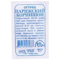 Семена Огурец Парижский корнишон (белый пакет) 0,5 г купить оптом и в розницу
