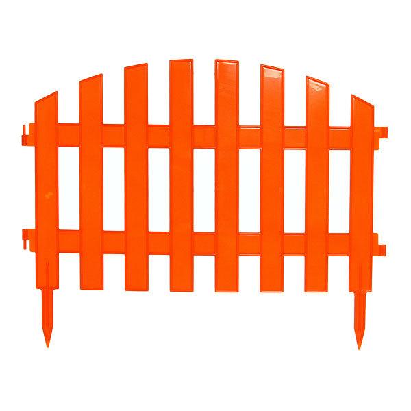 Забор декоративный новый 3 м, оранжевый купить оптом и в розницу