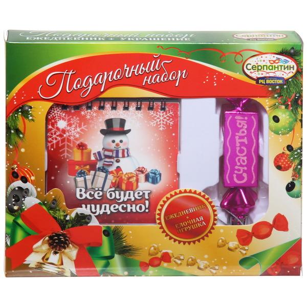 Набор ежедневник и ёлочная игрушка ″Всё будет чудесно!″, Снеговичок купить оптом и в розницу