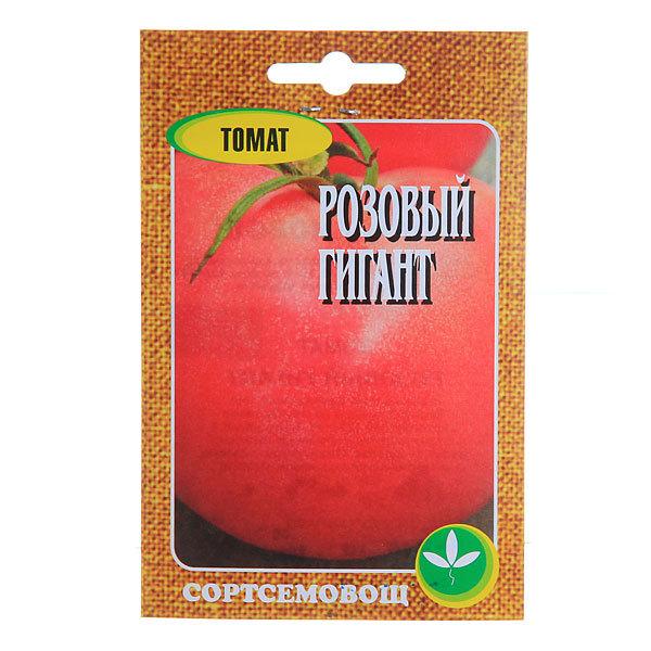 Семена Томат Розовый гигант 20 шт. купить оптом и в розницу