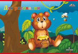 """Альбом (тетрадь) д/рис.А4 8л, КТС, """"Медвежонок с медом"""" купить оптом и в розницу"""