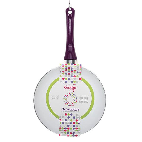 Сковорода ″Селфи-Фиолет″ d-26 см 2,5 мм с керамическим покрытием TCZ-26 купить оптом и в розницу