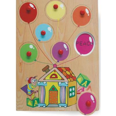Дер. Рамка вкладыш Воздушные шары D88 купить оптом и в розницу