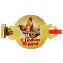 Язычок карнавальный ″С Новым годом!″, Куриное семейство купить оптом и в розницу