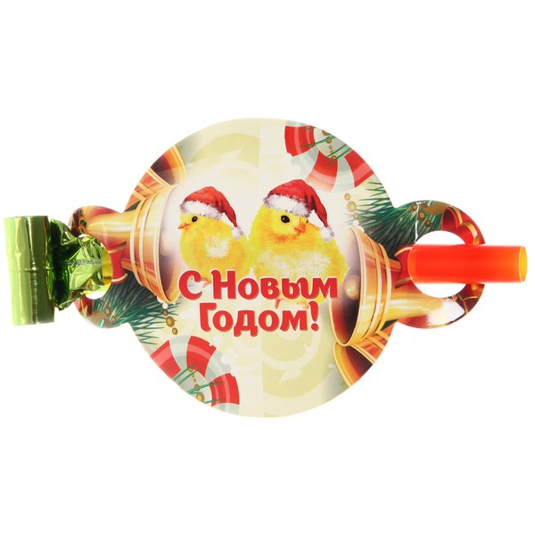 Язычок карнавальный ″С Новым годом!″, Золотые цыплята купить оптом и в розницу