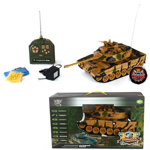 Танк р/у Leopard 2 1:18 87558 купить оптом и в розницу