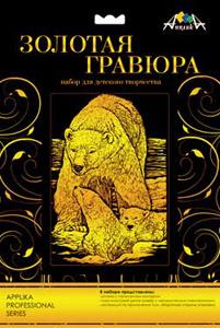 """Набор д/дет.творч.Гравюра """"Белые медведи"""" металл.эффект золото купить оптом и в розницу"""