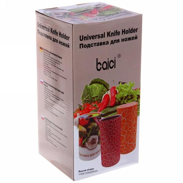 Подставка для ножей ″Овощи″ 3D с черным наполнителем h22см купить оптом и в розницу