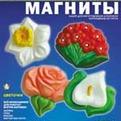Набор ДТ Магнит Цветочки М-008 Lori купить оптом и в розницу