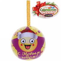 Ёлочный шар-шкатулка жестяной 7 см Смайлы купить оптом и в розницу