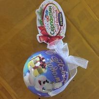 Ёлочный шар пластик с бантом 6 см ″С новым годом!″ Зайчик купить оптом и в розницу