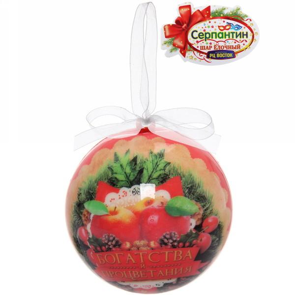 Шар новогодний 7см пластик с бантом ″Богатства и процветания!″ Яблочный праздник купить оптом и в розницу