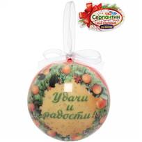 Ёлочный шар пластик с бантом 7 см ″Удачи и радости!″ Мандариновые дни купить оптом и в розницу