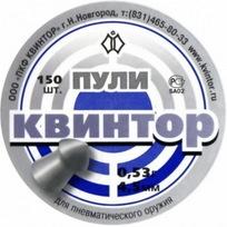 Пуля пневматическая Квинтор, 4,5 мм, 0,53 гр, оживальная головка (300 шт) купить оптом и в розницу