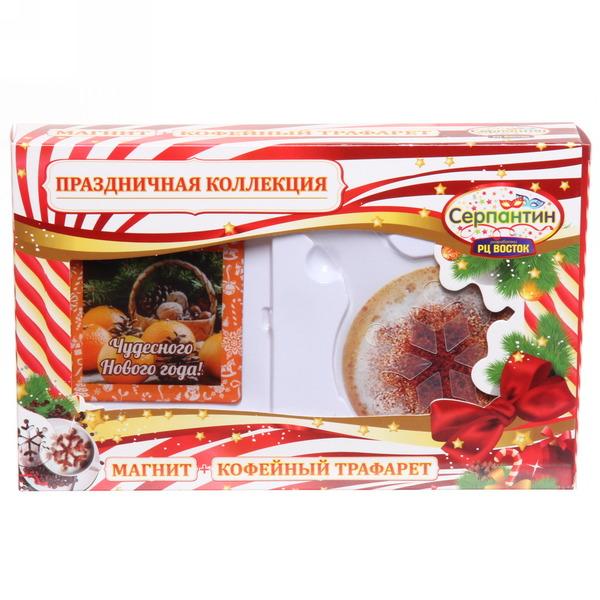 Набор магнит и кулинарный трафарет ″Чудесного Нового года!″, Мандариновая корзинка Вкус праздника купить оптом и в розницу
