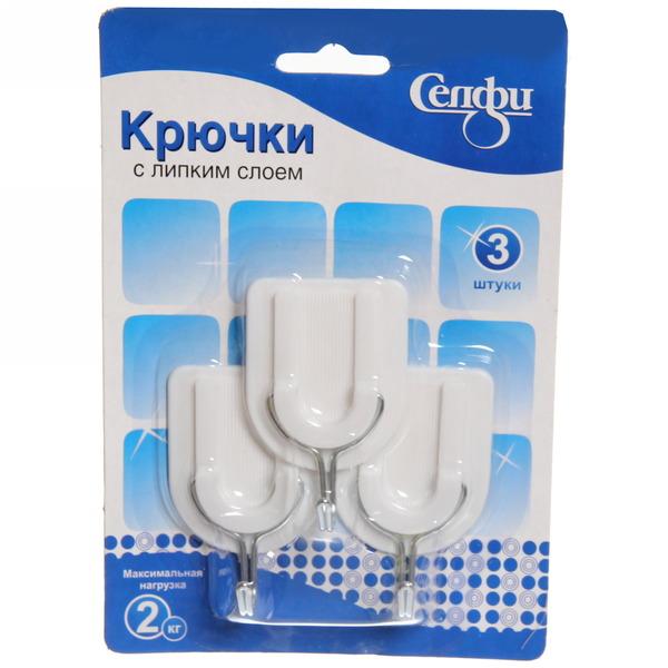 Набор крючков с липким слоем Селфи 405-9016 (3шт., нагрузка 2.0кг) купить оптом и в розницу