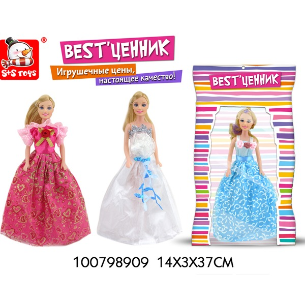 """Кукла 100798909 BEST""""ценник в пак. купить оптом и в розницу"""