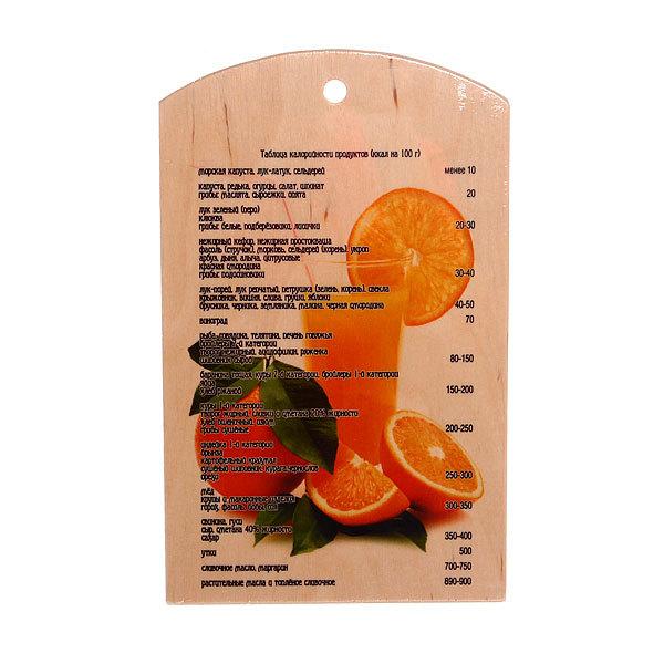 Доска разделочная сувенирная 18*30*0,8см 56508 купить оптом и в розницу