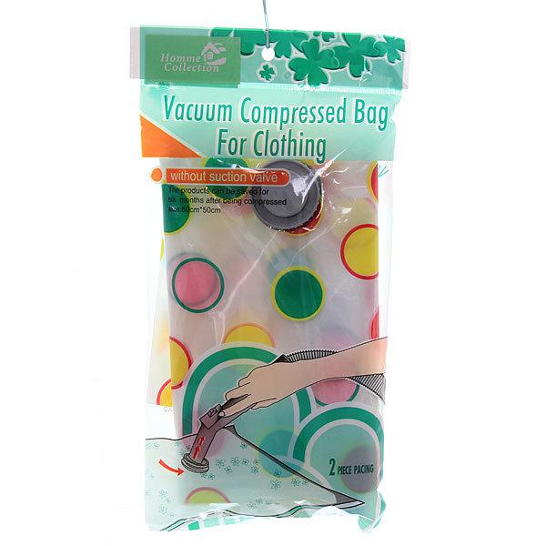 Пакет вакуумный для хранения вещей 50х60 цветной купить оптом и в розницу