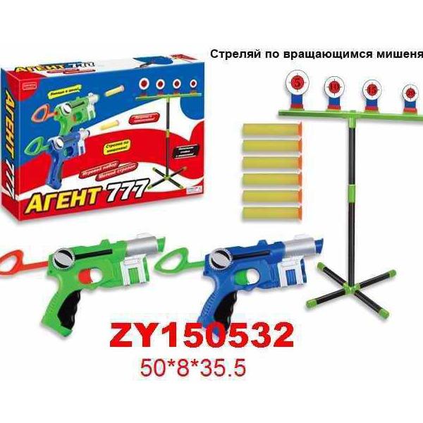 Пистолет 0882-3ZYC с мягкими пулями с мишенью купить оптом и в розницу