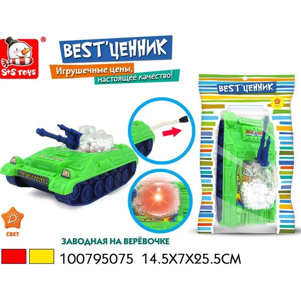 Игрушка заводная Танк 100795075 BESTценник купить оптом и в розницу