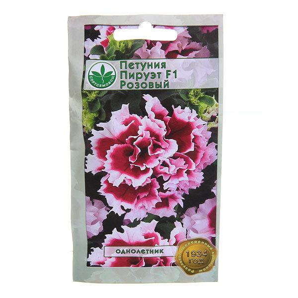 Семена Петуния F1 Пируэт розовая с бел.краем махр. 5шт купить оптом и в розницу