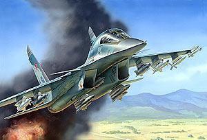 Сб.модель П7250 Самолет СУ-32ФН купить оптом и в розницу