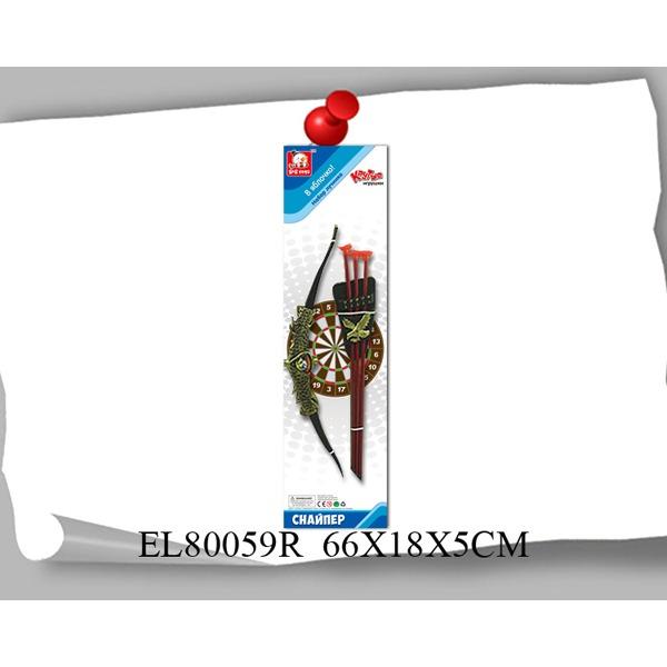 Лук со стрелами 80059ELR на карт. купить оптом и в розницу