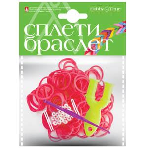 """Набор д/дет.творч.Плетение из резиночек """"Неоновый розовый"""" 300шт купить оптом и в розницу"""