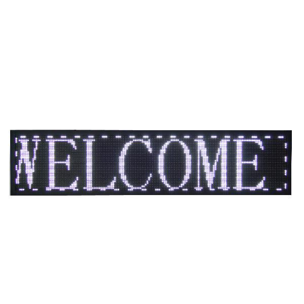 Световое табло LED 167*40см ″Бегущая строка″ 1 цвет ″Серебро″ (программируемая) купить оптом и в розницу