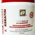 Бальзам для волос MILK PROTEIN & KERATIN, Восстоновление и питание 500гр купить оптом и в розницу