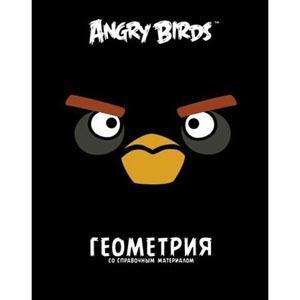"""Тетрадь 48л.кл.скрепка HATBER , """"Angry Birds Геометрия"""" купить оптом и в розницу"""