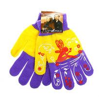 Перчатки женские ″Фея″ 852-1 купить оптом и в розницу