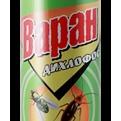 инс. Варан Дихлофос А от всех насекомых 440мл 1/12 купить оптом и в розницу