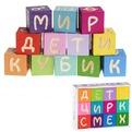 Дер. Кубики 12шт Веселая азбука 1111-4 купить оптом и в розницу